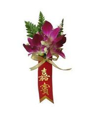 胸花(C2款)