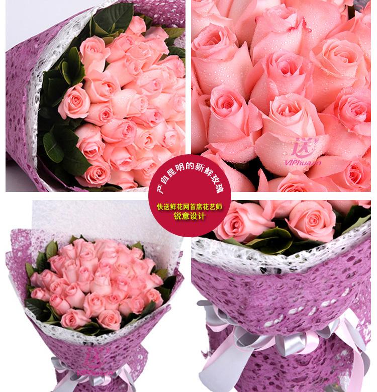 暖暖——快送鲜花网|520玫瑰花|521鲜花订购|石家庄鲜花快捷|