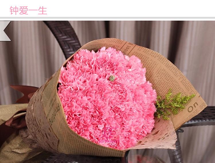 心相连—快送鲜花网|母亲节花束|母亲节订花|邮政送鲜花|送康乃馨