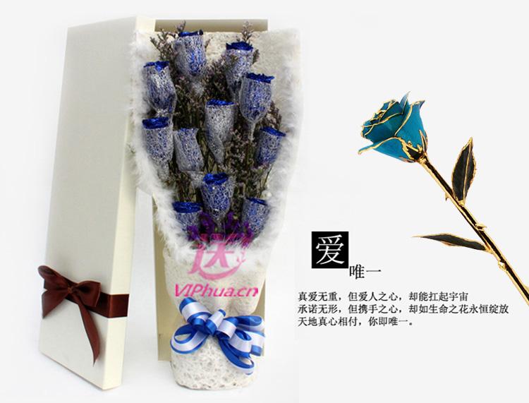 点点滴滴—快送鲜花网|全国配送鲜花|同城订花网|情人鲜花预订|网上如何购买节日鲜花