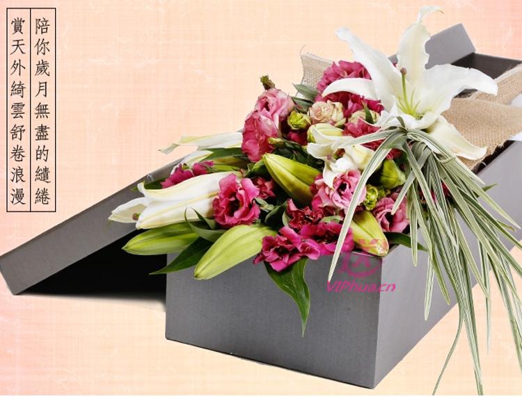 最难忘—快送鲜花网|朋友鲜花速递|送亲人订花|同城鲜花配送|网上订鲜花|节日鲜花|送母亲最难忘—快送鲜花网|朋友鲜花速递|送亲人订花|同城鲜花配送|网上订鲜花|节日鲜花|送母亲最难忘—快送鲜花网|朋友鲜花速递|送亲人订花|同城鲜花配送|网上订鲜花|节日鲜花|母亲节送什么