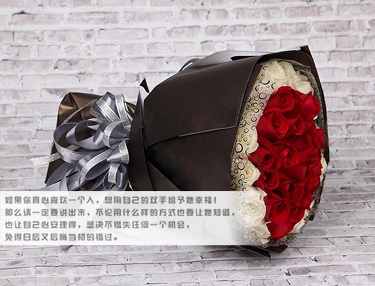 唯你而爱—快送鲜花网 邯郸市鲜花店 送邯郸鲜花 网上预定鲜花 三明鲜花订购