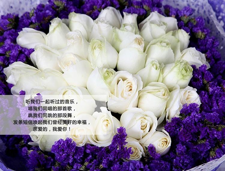 白雪天使—快送鲜花网|邯郸市鲜花店|送邯郸鲜花|网上预定鲜花|三明鲜花订购