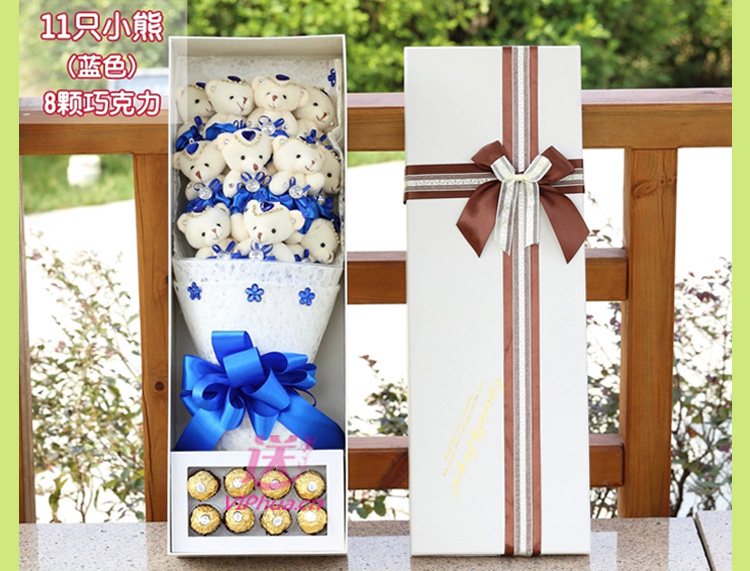 一种幸福—快送鲜花网|异地送礼物|卡通花束|公仔外偶|毛绒玩具|网上买礼物|圣诞节礼物