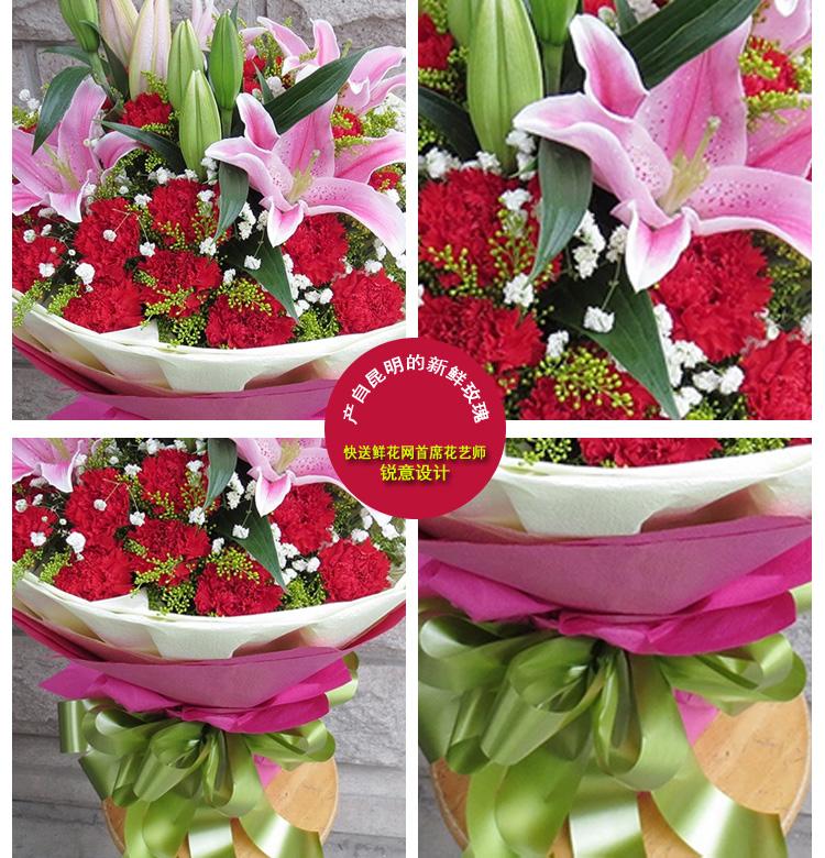 芳华—快送鲜花网 母亲节订花 送鲜花 鲜花预定 网上订花哪个网站好