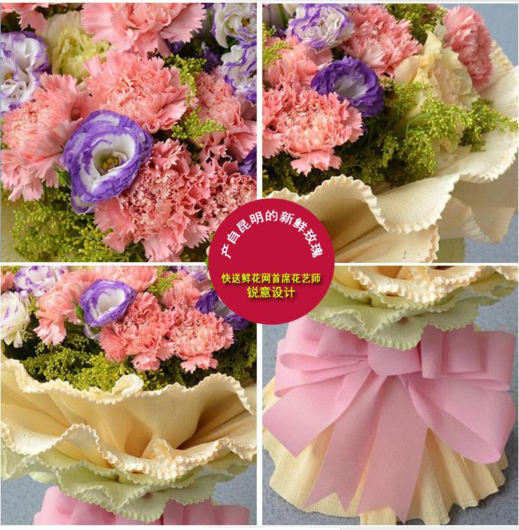 真心祝福—快送鲜花网|母亲节礼物|生日订花|网上买花|鲜花预定网站