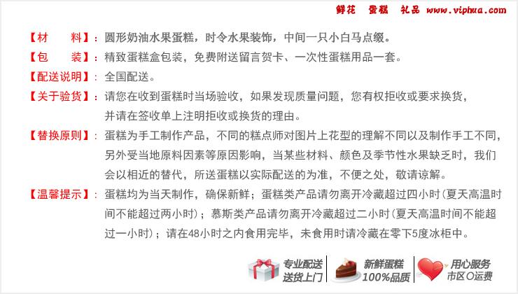 千里马—快送鲜花网 蛋糕店 生日蛋糕网 网上预定蛋糕 生日蛋糕配送 蛋糕预定