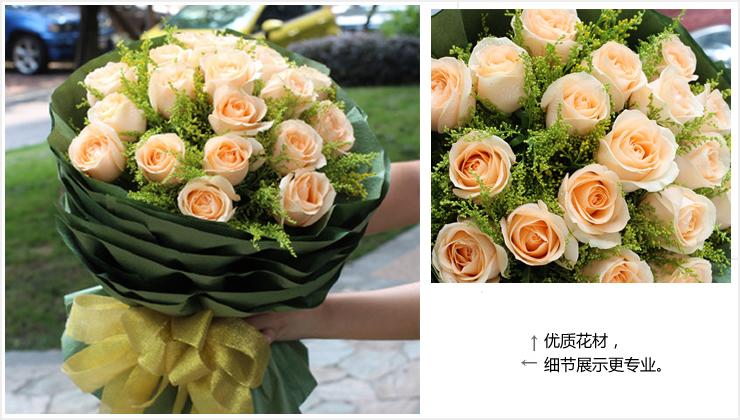彩虹般的爱—快送鲜花网 情人节鲜花速递 异地订花 同城快递鲜花 网上订鲜花 节日鲜花 大图细节