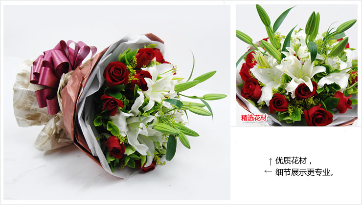 月亮代表我的心—快送鲜花网|情人节鲜花速递|异地订花|同城快递鲜花|网上订鲜花|节日鲜花