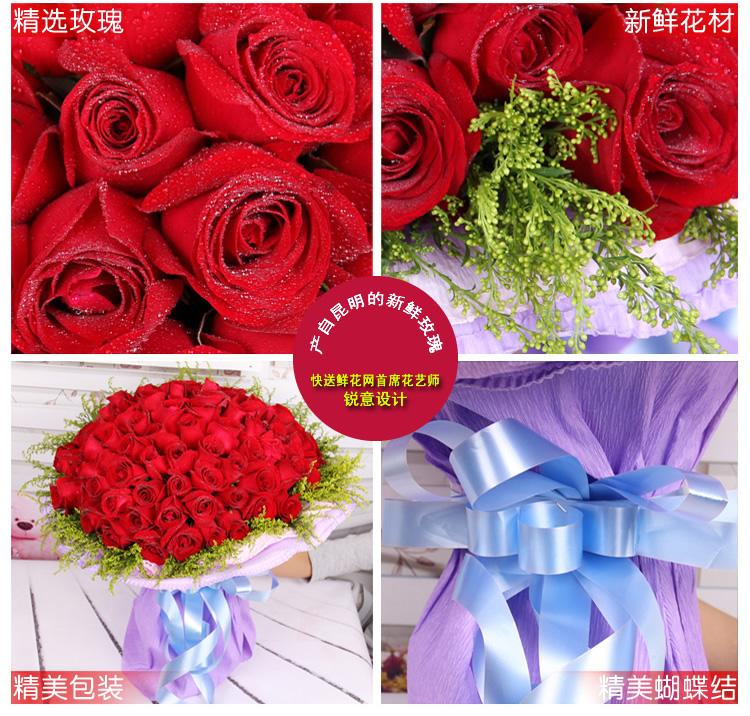分分秒秒要开心—快送鲜花网|石家庄鲜花店|送花网|订花送花