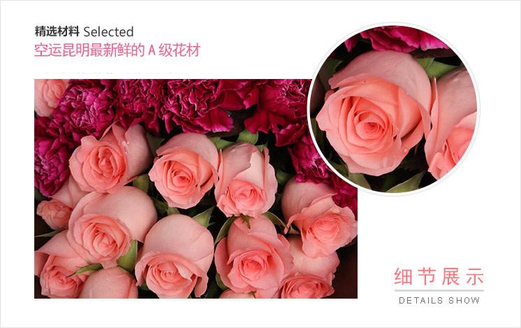 春晖天下—快送鲜花网|母亲节花束|母亲节订花|异地送鲜花|送康乃馨