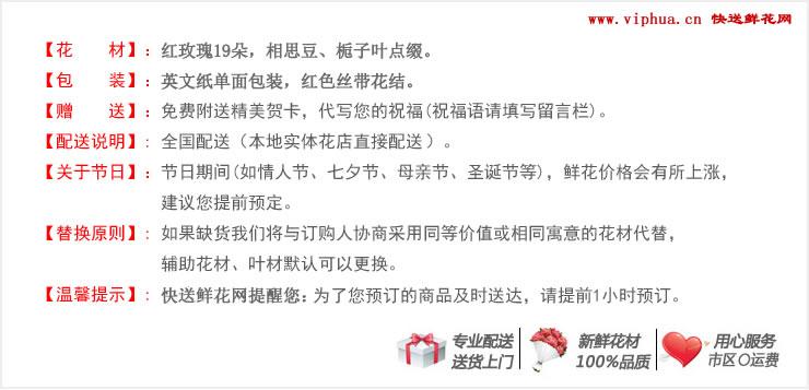 情丝—快送鲜花网|全国送花|北京鲜花店|上海订鲜花|预定鲜花|网上购买鲜花