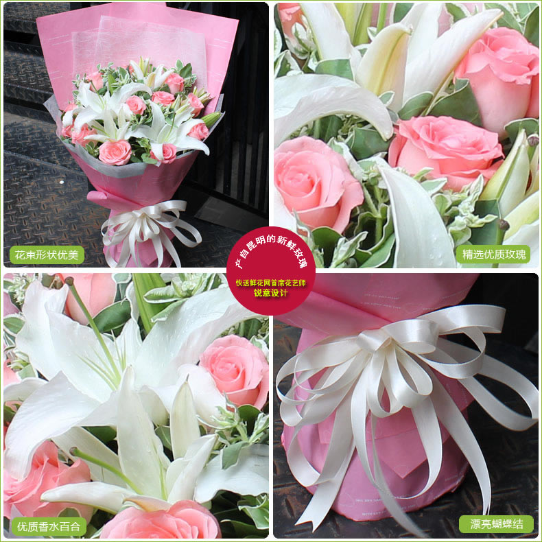 浅笑嫣然—快送鲜花网|异地鲜花订购|送鲜花|订花网站|网上购买鲜花