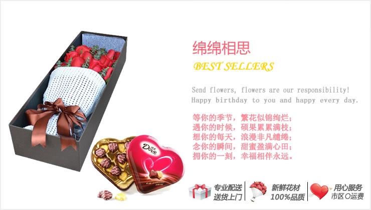 绵绵相思—快送鲜花网|北京市订鲜花|昌平区订鲜花|鲜花预定|网上订花