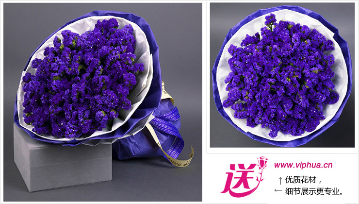 相伴一生—快送鲜花网 情人节买花 鲜花快递 异地鲜花 情人节鲜花订购