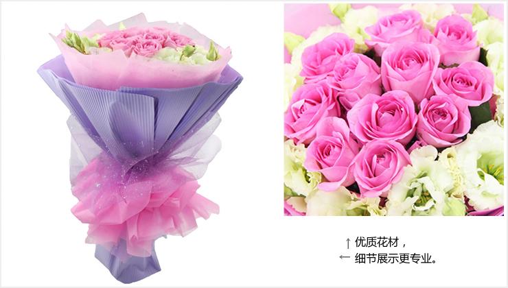 笑脸—快送鲜花网|粉玫瑰|北京送花|网上订花|朝阳区鲜花店|网上订购鲜花大图细节