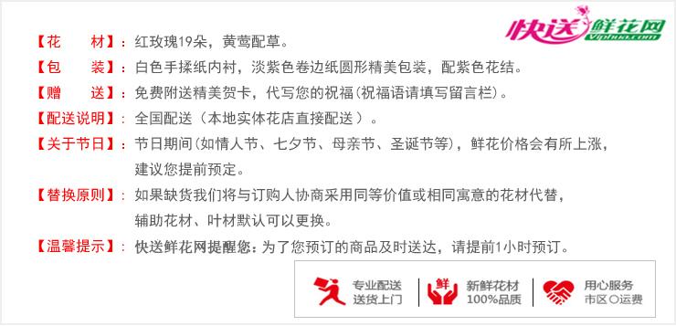 化蝶双飞—快送鲜花网|南京订鲜花|网上鲜花店|送花订花|送花上门服务