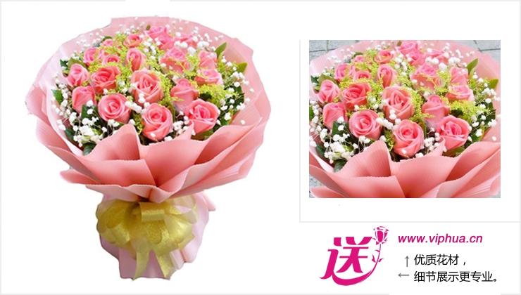 爱你多一点-快送鲜花网 节日送花 朋友送花 领导送花 探望送花